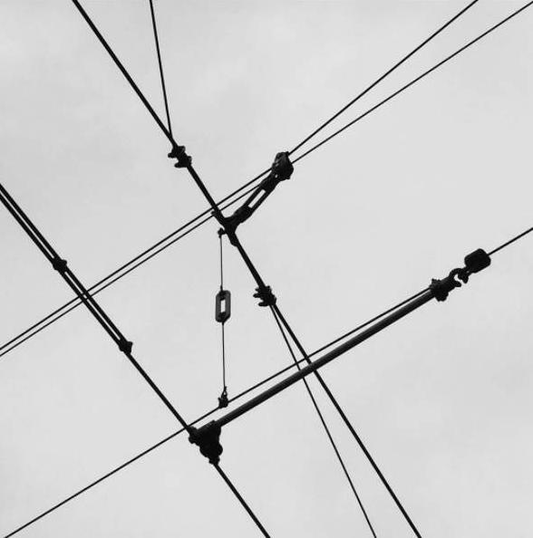 Netzwerkerei